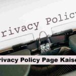 5 मिनट में Blog Ke Liye Privacy Policy Page Kaise Banaye