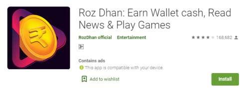 Roz Dhan App से पैसे कैसे कमाए