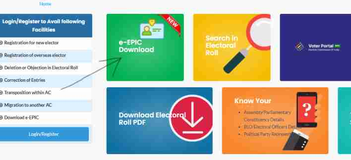Voter Card Kaise Download Kare
