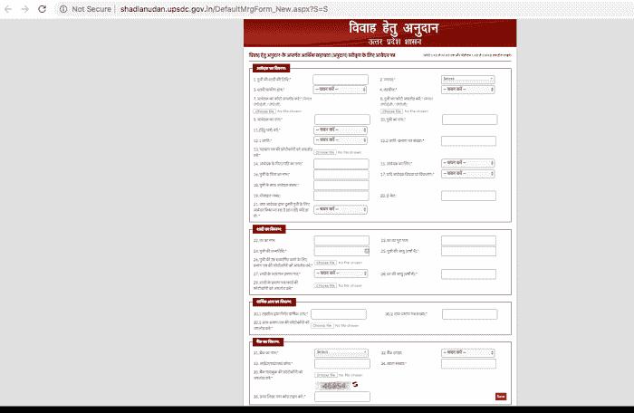 Form Fillup UP Vivah Anudan Scheme